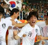South Korea to play Ukraine in Under-20 World Cup final