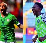 AFCON Preview: Madagascar vs. Nigeria