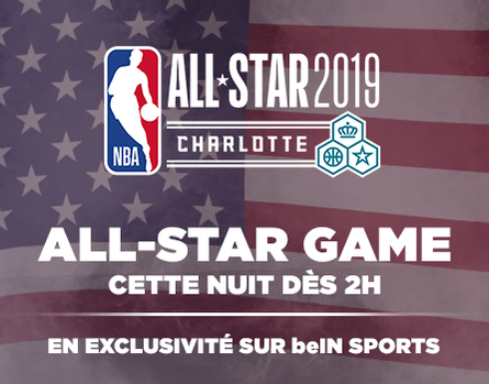VIgnette All-Star Game