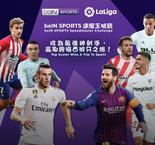 beIN SPORTS Speedmaster Challenge 2019 Result