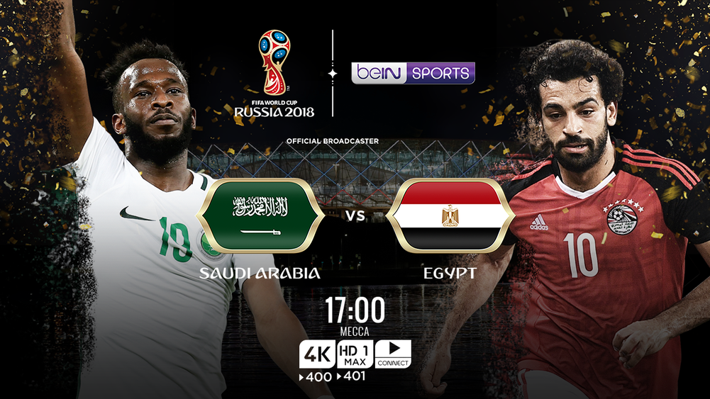 Saudi Arabia 2 - 1 Egypt - Match Report & Highlights