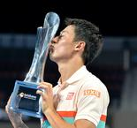 Nishikori Ends Three-Year Wait For Title With Brisbane Triumph