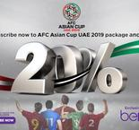 Special offer for the AFC Asian Cup UAE 2019
