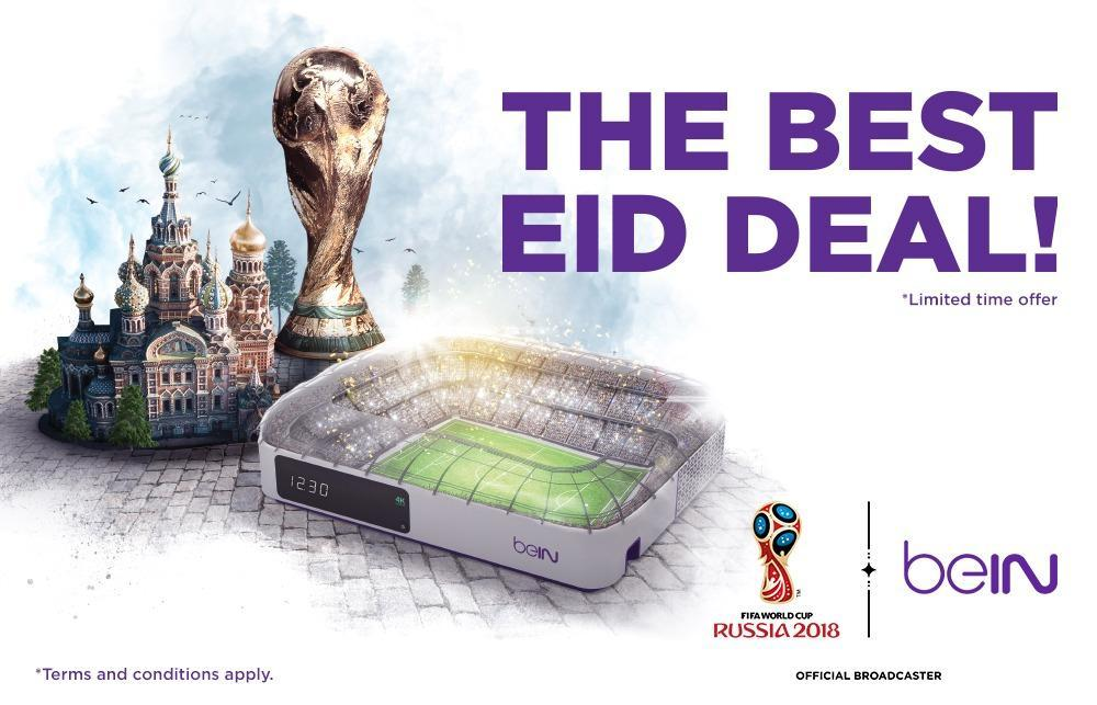 The best EID deal