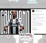 Socialeyesed - Ronaldo presented as Juventus player