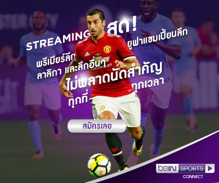 On beIN SPORTS connect- Anytime, Anywhere
