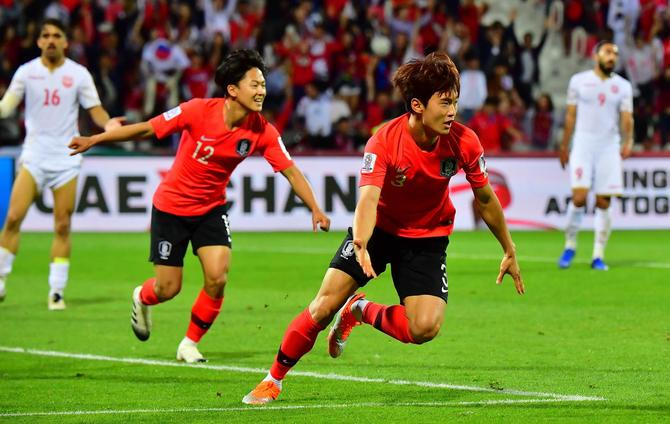 AFC Asian Cup UAE 2019 news, AFC Asian Cup UAE 2019 Live