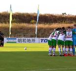 Highlights: Group C Leaders Ireland And Mexcio Play To Scoreless Draw