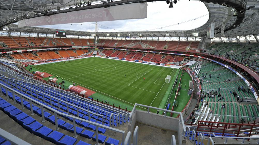Lokomotiv Moscow charged with 'racist behaviour'