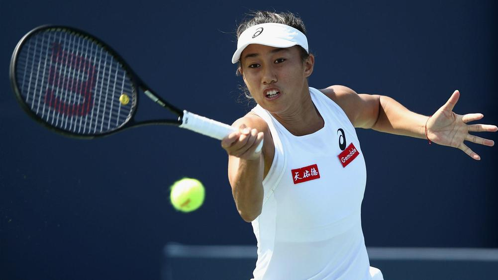 Hsieh Su-wei wins Japan Women's Open singles trophy | Entertainment & Sports