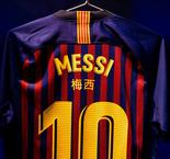 Barcelona Jerseys To Have Chinese Names For El Clasico