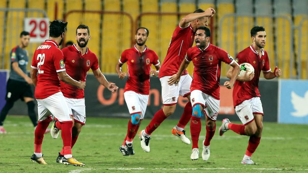 Al Ahly - cropped