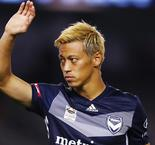 Honda set to leave Melbourne Victory
